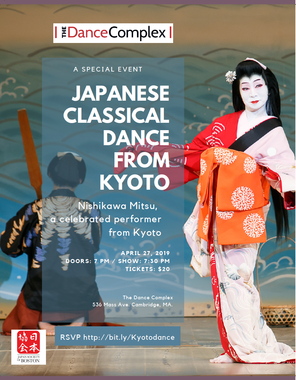 Japanese Classical Dance from Kyoto, Japan | The Dance Complex